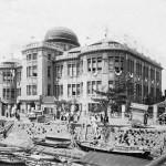 Il Memoriale della Pace di Hiroshima prima del bombardamento / Hiroshima Peace Memorial before the atomic bombing