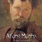 64-alfons-mucha-copertina
